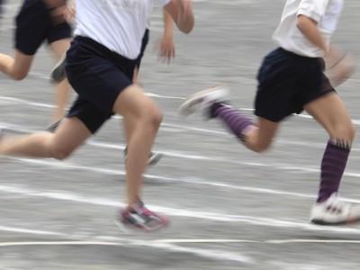 Running (4)